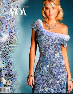 Zhurnal MOD Fashion Magazine 563 Russian crochet and knit patterns