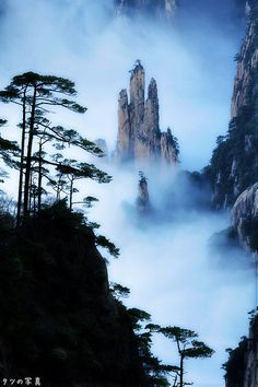 Huangshan Grand Canyon West por ta zu