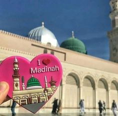 Islamic Wallpaper, Heart Wallpaper, Islamic Images, Islamic Pictures, Mecca Islam, Medina Mosque, Beautiful Flowers Photos, Green Dome, Masjid Al Haram