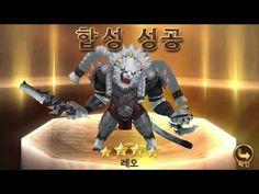 [세븐나이츠] 영웅 합성 16-04-24 응 안떠!  [Seven Knights] 바람돌