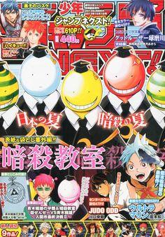 Jump Next! #201303 (Issue)