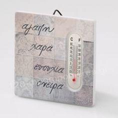 ΘΕΡΜΟΜΕΤΡΟ - Θέμα Βάπτισης   123-mpomponieres.gr