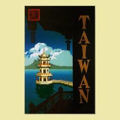 vintage poster taiwan