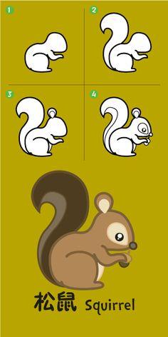 松鼠 Squirrel