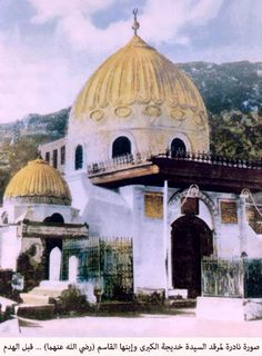 Before destruction picture below. of Ramadhan - Death Anniversary of Lady Khadija(a.) - Umm-ul-Momineen and the first and most beloved wife of Rasulullah SAW Islamic Pictures, Old Pictures, Old Photos, History Of Pakistan, History Of Islam, Islamic Sites, Islamic Art, Karbala Iraq, Masjid Al Haram