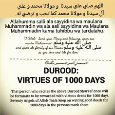 Durood vurtue/sawaab of 1000 days Duaa Islam, Allah Islam, Islam Quran, Islamic Love Quotes, Islamic Inspirational Quotes, Religious Quotes, Islamic Phrases, Islamic Messages, Islamic Teachings