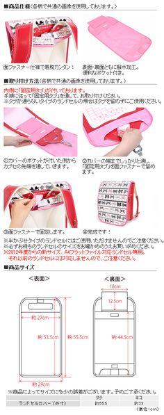 【楽天市場】ランドセルカバー 水色アーガイルと子猫のプリンセス 日本製 (あす楽/子ども/子供/キッズ/小学生/女の子)【到着後レビューを書いて缶バッジプレゼント】:COLORFUL CANDY STYLE