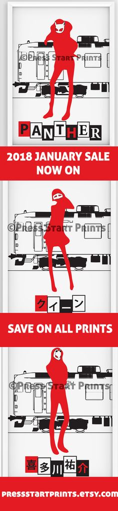 Get up and out there with instant download and printable posters inspired by the JRPG Persona 5 on sale in January 2018. Each poster set comes with two or three different designs in both A4 and Letter sizing. Japanese and English versions included. From Joker, Skull, Oracle, and Queen to their personas there are great gift ideas for any p5 gamer or fan. Check out here: pressstartprints.etsy.com