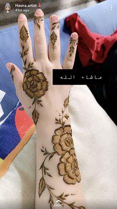 Modern Henna Designs, Basic Mehndi Designs, Floral Henna Designs, Latest Arabic Mehndi Designs, Back Hand Mehndi Designs, Finger Henna Designs, Mehndi Designs For Girls, Mehndi Designs For Beginners, Mehndi Design Photos