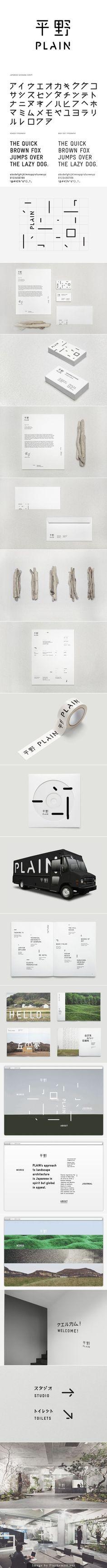 PLAIN by Sidney Lim YX, via Behance: