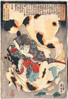 歌川国芳:曲亭翁精著八犬士随一/犬村大角 妖猫退治 samurai vs ghost cat