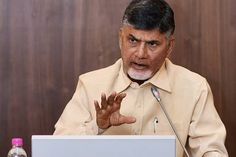 Telugudesam party convining the urgent meeting with available leaders and Ministers. AP CM Chandra Babu Naidu called all of the leaders who are in Vijayawada.