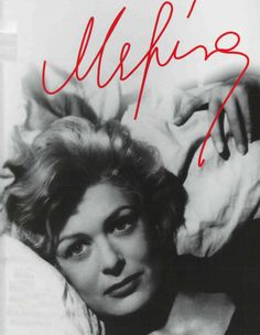 Melina Mercouri Italian Actress, Famous Women, Black And White Photography, Masks, Meme, Artist, Black White Photography, Celebrity Women, Memes Humor