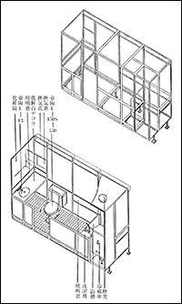 10+1 web site|〈建築理論研究 08〉──菊竹清訓『代謝建築論──か・かた・かたち』|テンプラスワン・ウェブサイト