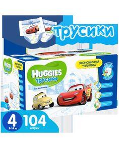 Huggies для мальчиков Disney Box 4 9-14 кг 104 шт  — 2039р. ---- Подгузники-трусики для мальчиков Disney Box 4 9-14 кг 104 шт Хаггис очень красивые, яркие и удобные.