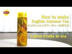 English Summer Tea | 紅茶の専門家リプトン(Lipton)レモン1/3個    オレンジ1/3個  キウイ1/2個    イチゴ3粒程度  ガムシロップ20ml    氷適量  アイスティー300ml  オススメ茶葉サー・トーマス・リプトン アールグレイ    レモン、オレンジ、皮をむいたキウイを輪切りにスライス。 イチゴは縦半分にカットする。    アイスティー、ガムシロップ以外の材料を タンブラーにバランスよく詰める。    別容器でアイスティーとガムシロップを よく混ぜてからStep2に注いで完成。