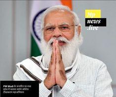 PM Modi के जन्मदिन पर मध्य प्रदेश में कोरोना टीकाकरण महाअभियान चलाया जायेग आपको जानकारी के लिए बताते चलें की मध्य प्रदेश में कोरोना वायरस से Madhya Pradesh, Campaign, Running, Timeline, Fictional Characters, Live, Corona, Coat Of Arms, Keep Running
