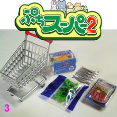 Rare! Re-ment Miniature Supermarket Part 2 No.3 Buy My Dad s Food And Drink | eBay