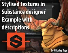 Stylised textures in Substance Designer