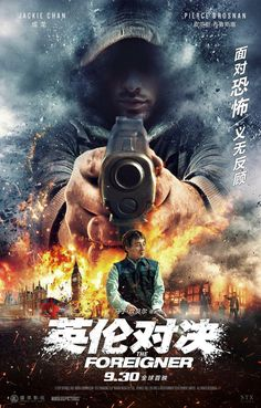 The Foreigner Movie Poster 6
