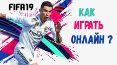 - FIFA 19 - Choisissez votre héros dans The Journey : Champions ! Juegos Offline, Neymar, Cristiano Ronaldo, Xbox One, Ahmed Musa, Football Video Games, Soccer Games, Video Humour, The Journey