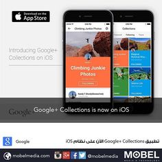 #Google Collections is now on #iOS Download here: http://apple.co/1N5G4pH