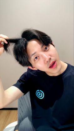 Day6 Dowoon, New Hope Club, Boyfriend Material, Piercing, Fangirl, My Love, Celebrities, Boys, Idol