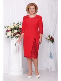 Платья в интернет-магазине Belpodium.ru Ninele 261