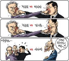 [김용민의 그림마당]2014년 12월 4일…어쩜 타이밍이 딱~♬