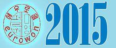 Resumen del año 2015 a través de los posts más destacados del blog Eurowon.com en los últimos 12 meses.