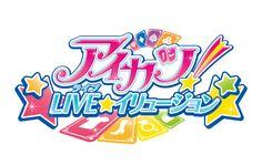 『アイカツ! LIVE★イリュージョン』ロゴ Typography Logo, Logos, Logo Branding, Game Font, Icon Design, Logo Design, Japan Logo, Gaming Banner, Cartoon Logo