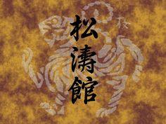 Shotokan Kanji