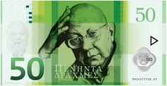 New drachma proposal B by Pavlos Vatikiotis, via Behance
