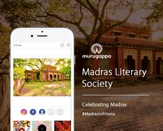 One of the oldest public libraries in India, the Madras Literary Society dates back to 1817, when it was established as an adjunct to the Asiatic Society.  Love these pics? Take your own shot of Madras – it could be a famous landmark, a favourite spot, people who define this warm city or just about anything #Madras. Add a stunning Prisma filter and share it with us using #MadrasInPrisma #MadrasWeek to win exciting prizes!