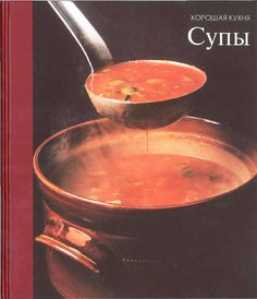 Супы by mayl4ik - issuu