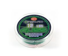 Gliss 12lb Green Fishing Line -- Click on the image for additional details.
