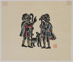 Kawakami SUMIO (1895 - 1972): Shepherds in the Field Woodblock Print, Fields, This Is Us, Japanese, Artwork, Artist, Prints, Pictures, Photos