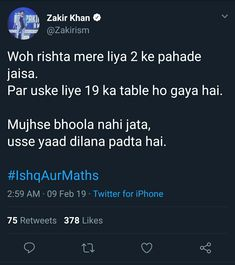 😂zakir always rocks👍👏👏 Rumi Quotes, Poetry Quotes, Love Quotes, Heart Touching Shayari, Disney Couples, Broken Relationships, Love Dream, Writings, Text Messages
