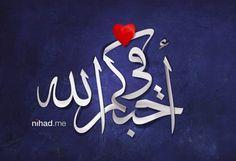 DesertRose///Love You For the Sake of Allah Calligraphy