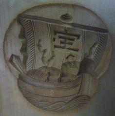 Vintage Kashigata Carved Wooden Block Candy/Biscuit Mould/Mold Ship 1950s?