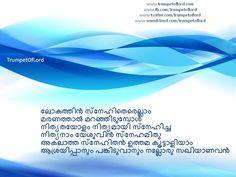 Beautiful Malayalam Christian Song. Get lyrics from our website http://www.trumpetoflord.com/akalatha-snehithan-uthama/