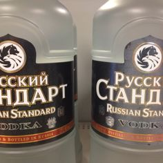 Vodka  this is a very smooth, classic Russian vodka