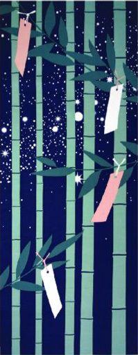 Japanese ninja theming- bamboo and tanabata Japanese Textiles, Japanese Patterns, Japanese Fabric, Japanese Prints, Japanese Design, Illustrations, Illustration Art, Star Festival, Japanese Symbol