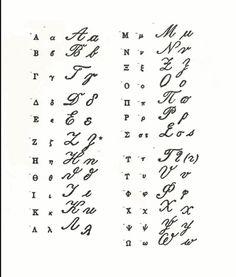 Cursive Alphabet, Greek Alphabet, Calligraphy Alphabet, Greek Writing, Voynich Manuscript, Penmanship, Tattoo Fonts, Handwriting, Hand Lettering