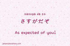 Learn Japanese Phrases – Page 11 Basic Japanese Words, Japanese Phrases, Study Japanese, Cute Japanese, Japanese Culture, Learning Japanese, Learning Italian, Japanese Language Lessons, Korean Language