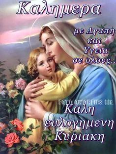 Good Morning, Prayers, Movies, Greek, Movie Posters, Night, Buen Dia, Bonjour, Films