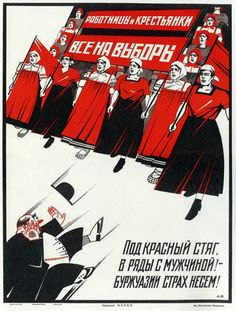 """""""Worker and peasant women – all should go to the polls! / Gather under the Red Banner along with men, / We bring fear to the bourgeoisie!"""" by N. Valerianov, 1925"""
