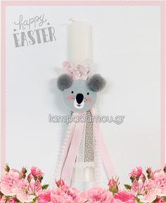 #πασχαλινεςλαμπαδες #πασχαλινεςλαμπαδες2020 #κοαλα #λαμπαδακοαλα #λαμπαδα #λαμπαδες #eastercandles #ηπρωτημουλαμπαδα #babycandle #koala #koalacandle