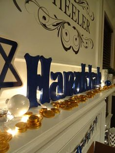 This Home of Ours - with a Jewish twist: Hanukkah- wood letters