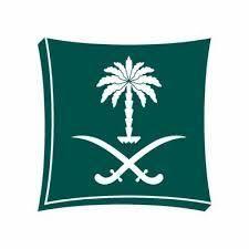 متابعات الوظائف رابط موحد من وزارة التجارة والاستثمار للخدمات الإلكترونية وظائف سعوديه شاغره Atari Logo Gaming Logos